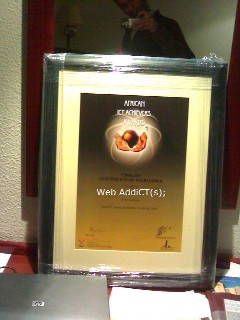 african ict achievers awards 2007