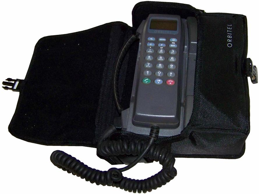 The first SMS was received on this phone