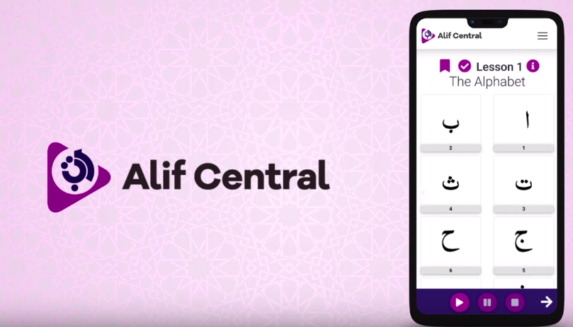Alif Central - Learn to read the Quran in Arabic